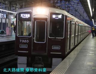 新しい阪急の主役は9300系 6