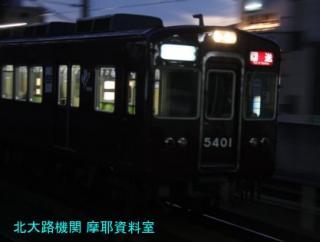 新しい阪急の主役は9300系 7