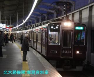 新しい阪急の主役は9300系 8