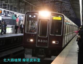 新しい阪急の主役は9300系 10