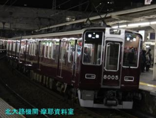 阪急十三駅のラッシュ情景 1