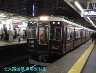 阪急十三駅のラッシュ情景 2