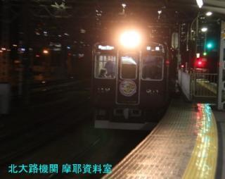 阪急十三駅のラッシュ情景 3