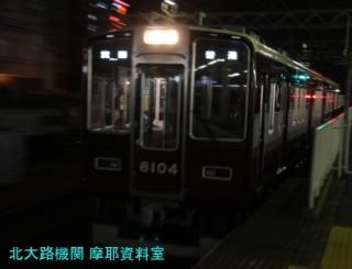 阪急十三駅のラッシュ情景 4