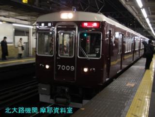 阪急十三駅のラッシュ情景 5