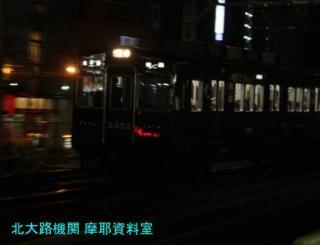 阪急十三駅のラッシュ情景 6