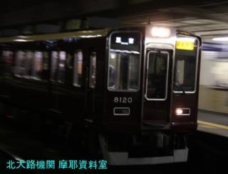 阪急十三駅のラッシュ情景 7