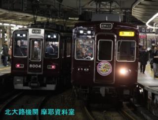 阪急十三駅のラッシュ情景 9