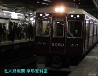阪急十三駅のラッシュ情景 10