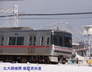 雪の名鉄2009 3