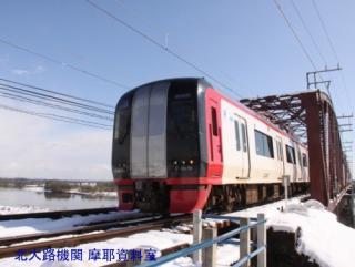 雪の名鉄2009 4