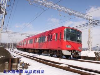 雪の名鉄2009 5