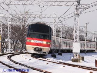 雪の名鉄2009 6
