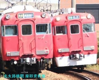 名鉄瀬戸線 6750形を撮る 9.13 5