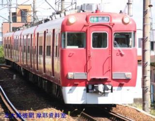 名鉄瀬戸線 6750形を撮る 9.13 6