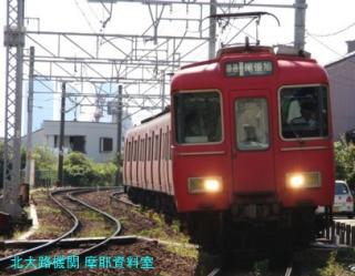 名鉄瀬戸線 6750形を撮る 9.13 7