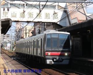 名鉄瀬戸線 6750形を撮る 9.13 8
