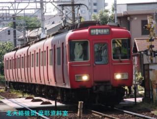 名鉄瀬戸線 6750形を撮る 9.13 10