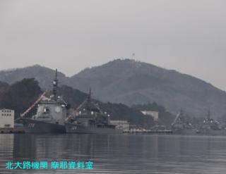 日本海のまもり 舞鶴地方総監部 1223 1