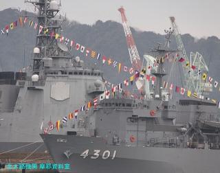 舞鶴基地掃海艇桟橋と遊覧船乗り場 4