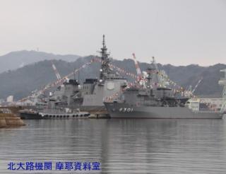 舞鶴基地掃海艇桟橋と遊覧船乗り場 5