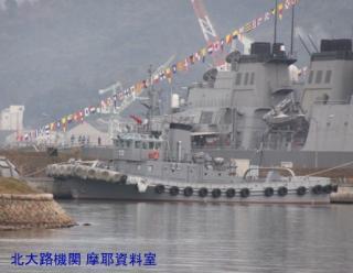 舞鶴基地掃海艇桟橋と遊覧船乗り場 6