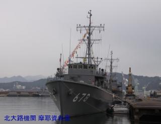 舞鶴基地掃海艇桟橋と遊覧船乗り場 7