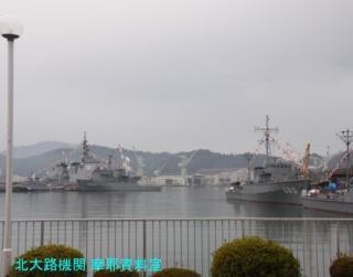 舞鶴基地掃海艇桟橋と遊覧船乗り場 10
