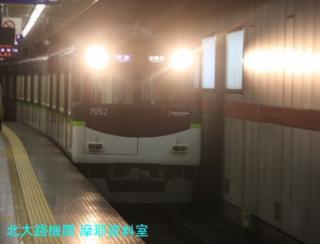 京阪 ラッシュ時との境界 2