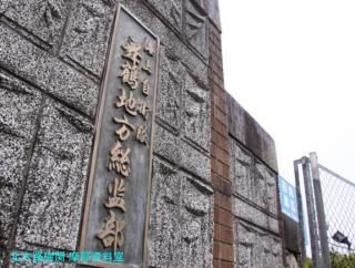 日本海のまもり 舞鶴地方総監部 1223 4