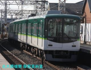 京阪の新塗装増加状況、鳥羽街道駅でパチリ 1