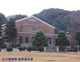 日本海のまもり 舞鶴地方総監部 1223 5