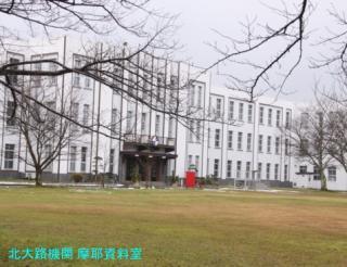 日本海のまもり 舞鶴地方総監部 1223 6