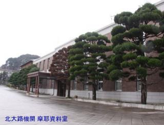 日本海のまもり 舞鶴地方総監部 1223 8