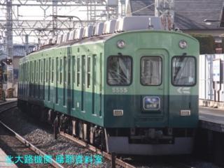 京阪の新塗装増加状況、鳥羽街道駅でパチリ 3
