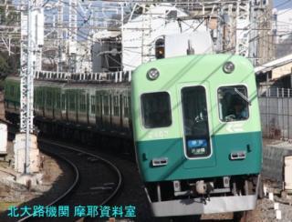 京阪の新塗装増加状況、鳥羽街道駅でパチリ 4