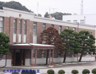 日本海のまもり 舞鶴地方総監部 1223 9