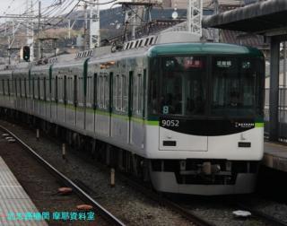 京阪 ラッシュ時との境界 5