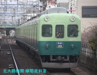 京阪 ラッシュ時との境界 8