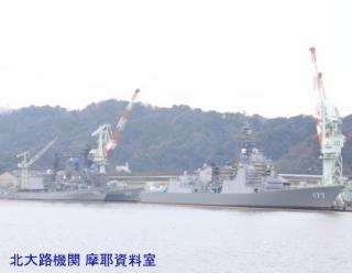 ユニバーサル造船に停泊してる護衛艦とか 3