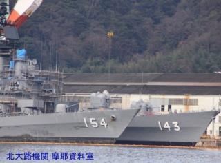 ユニバーサル造船に停泊してる護衛艦とか 4