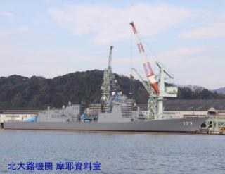 ユニバーサル造船に停泊してる護衛艦とか 6