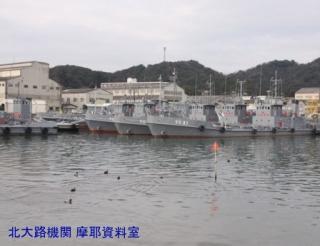 ユニバーサル造船に停泊してる護衛艦とか 9