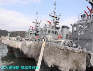 ユニバーサル造船に停泊してる護衛艦とか 10