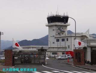 舞鶴航空基地門前町(違) 4