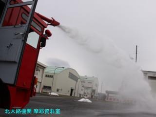 舞鶴航空基地門前町(違) 7