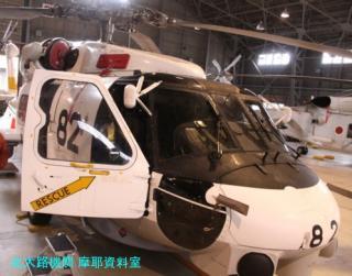 舞鶴航空隊のシーホーク格納庫 3