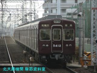 阪急京都線特急の交代は間近 2