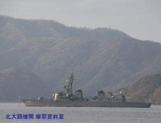 舞鶴航空隊のシーホーク格納庫 9