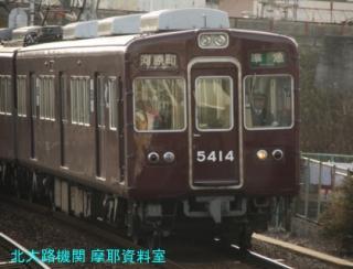 阪急京都線特急の交代は間近 5